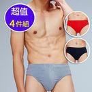 法國名牌 純棉男士三角褲(隨機六入組)