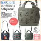 ROOTOTE x Snoopy  聯名...