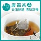 午茶夫人 康福茶(薄荷茶) 10入/袋x...