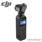 [DJI 大疆]手持雲台相機  Osmo Pocket