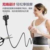 腰部按摩器頸部肩部全身家用腰椎腰疼儀電動多功能帶加熱成人理療  QM 晴光小語