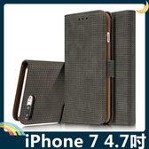iPhone 7 4.7吋 透氣網孔保護套 商務側翻皮套 復古磨砂類皮紋 支架 插卡 錢夾 手機套 手機殼