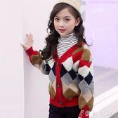 毛衣 女童毛衣針織衫韓版女寶寶寬鬆外套兒童開衫洋氣潮 伊鞋本鋪