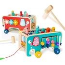 雙色大象打地鼠木製啟蒙拉車 幼兒玩具 木製玩具