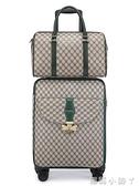 行李箱18寸旅行箱女小輕便皮箱拉桿箱男登機密碼箱子ins網紅新款 NMS蘿莉新品
