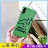 綠色小恐龍 三星 S10 S10+ S10e S9 S8 plus 手機殼 手機套 IG同款 S9+ S8+ 保護殼保護套 防摔軟殼