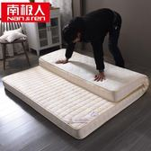 床墊1.5m學生單雙人榻榻床墊褥子記憶海綿墊被wy