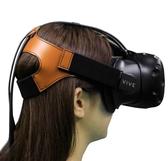 頭戴透氣舒適皮絨設計原裝改進版VR虛擬現實眼鏡替換頭戴