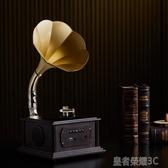 留聲機 仿古留聲機復古客廳歐式擺件商務懷舊禮品迷你電唱機藍牙音響YTL 晟鵬國際貿易