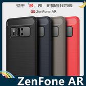 ASUS ZenFone AR 戰神碳纖保護套 軟殼 金屬髮絲紋 軟硬組合 防摔全包款 矽膠套 手機套 手機殼