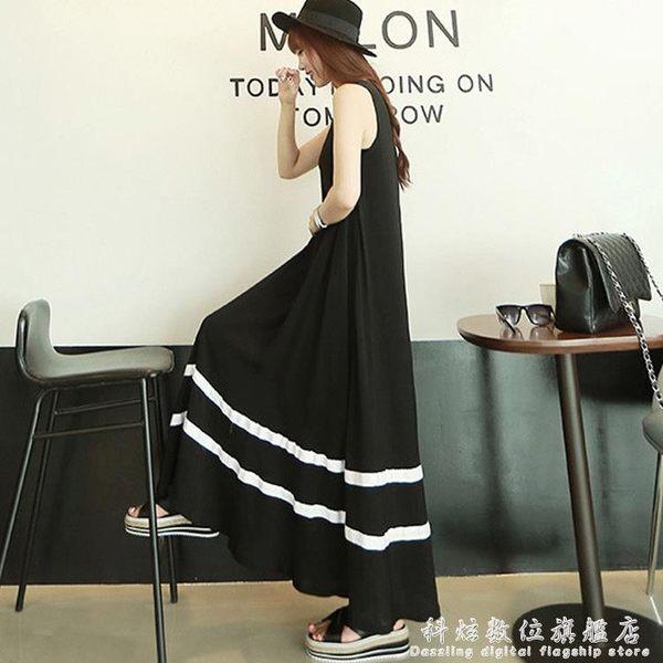 連身裙夏季女裝韓版新款莫代爾背心長裙寬鬆無袖大擺顯瘦洋裝大碼 科炫數位