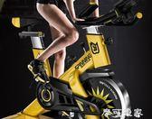 健身車AB動感單車超靜音健身車家用腳踏車室內運動自行車健身器材 igo摩可美家