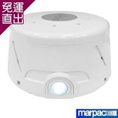 美國 Marpac 除噪助眠機 Dohm-夜燈款(限量送定時插座x1)【免運直出】