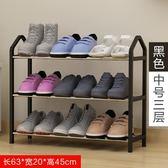 簡易多層鞋架家用經濟型宿舍寢室防塵收納鞋柜省空間組裝小鞋架子 莫妮卡小屋 IGO