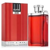【送禮物首選】Dunhill登喜路DESIRE尋歡男性淡香水-100ml [47208]::產地法國::