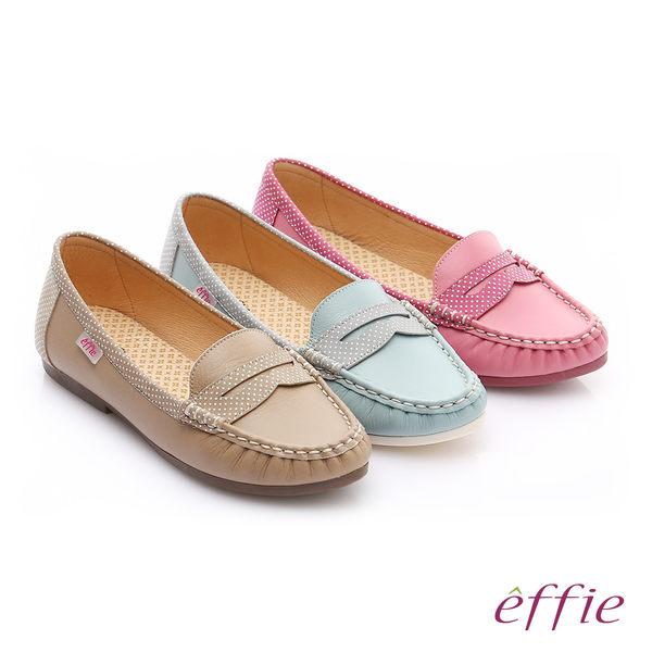 effie 縫線包仔鞋 真皮點點奈米樂福平底鞋  粉紅