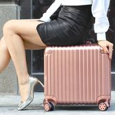 登機箱18寸小清新行李箱包女小型旅行箱子拉桿箱男迷你小梨雜貨鋪