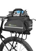 自行車包後貨架包山地車馱包尾包前後鞍座包騎行單車配件【快速出貨】
