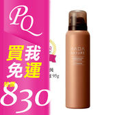 HADA NATURE 肌純 極淨溫和碳酸洗卸泡泡 95g 黑頭粉刺 【PQ 美妝】NPRO