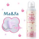 GMP BABY Ma&Fa-魔法沐浴泡-粉嫩小桃氣(粉紅泡泡) 1瓶