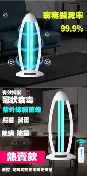 現貨 消毒燈 UVC紫外線殺菌 消毒燈 臭氧 消毒燈 除螨滅菌燈 便攜110V 家用110V