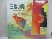 【書寶二手書T1/少年童書_FO7】三隻小豬_Roberta Gherardi