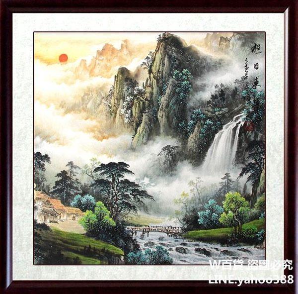 山水裝飾掛畫 聚寶盆風水 無水靠山三尺斗方