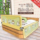 酷豆豆嬰兒童床護欄寶寶床邊圍欄2米1.8大床欄桿防摔擋板通用床圍QM『櫻花小屋』