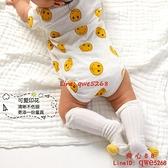 無骨三角哈衣新生嬰兒春夏純棉薄短袖連體衣網眼包屁衣服【齊心88】