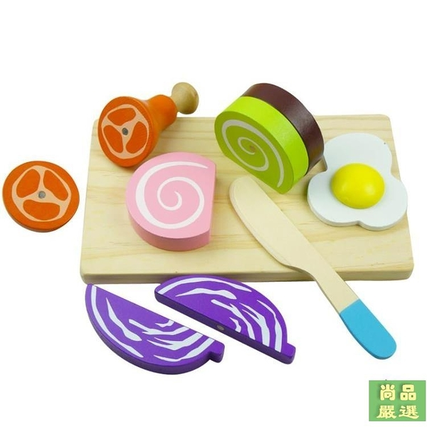 扮家家水果切切樂兒童木制磁性切切看蔬菜過家家廚房切水果玩具