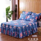 床套 全棉床裙單件床罩純棉床裙式床套防滑1.8米2.0m床單保護套 小艾時尚