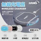 三星 samsung 無線充電盤 充電板 NCC檢驗合格 手機 充電器 充電盤 無線充電 ANG W10 4色