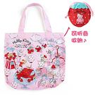 Sanrio HELLO KITTY草莓派對系列環保購物袋附收納包★funbox★_257176A