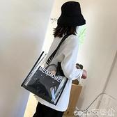 果凍包夏季透明包包女2021新款潮韓版百搭果凍側背包時尚洋氣子母包  COCO
