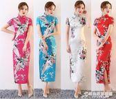 新款改良加大碼長款旗袍演出旗袍顯瘦連身裙 時尚芭莎