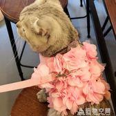 貓咪牽引繩貓貓外出繩貓衣服牽引狗狗牽引繩背心牽引防掙脫馬甲式 造物空間