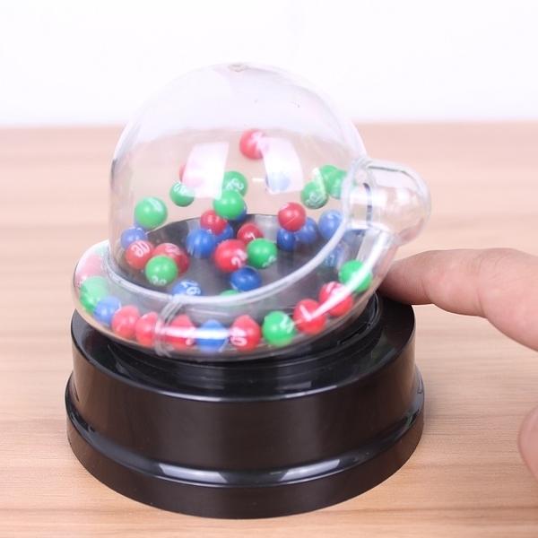 抽獎機 電動搖搖樂轉盤六合彩大樂透抽簽彩票號碼雙色球搖獎機模擬選號器 萬寶屋