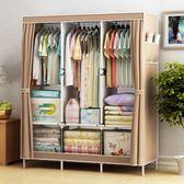 折疊衣櫃 簡易衣柜加固簡約現代
