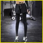 MG 瑜伽健身褲-瑜伽褲彈力顯瘦速干防走光緊身運動褲