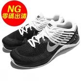 【US10-NG出清】Nike 訓練鞋 Metcon DSX Flyknit 左鞋口 左中底黃 黑 白 飛線編織 運動鞋 男鞋【PUMP306】