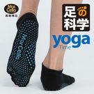 瑪榭足の科学。3D立體瑜珈止滑五趾船型襪 - 女款