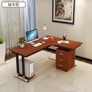 轉角電腦桌台式家用寫字台簡約鋼木書桌學生拐角桌L型簡易辦公桌