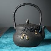 鐵壺-1.2L無塗層鎏金生鐵茶壺6款74aj44[時尚巴黎]