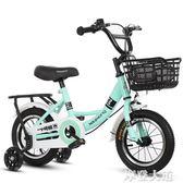 兒童自行車1-2-3-6-7-10歲寶寶腳踏單車女孩女童車公主款小孩男孩QM『摩登大道』