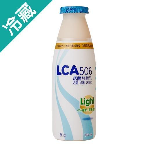 LCA506發酵乳輕萃美0-原味300ml【愛買冷藏】