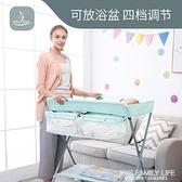 babyboat尿布台嬰兒護理台新生兒寶寶換尿布台按摩撫觸台可摺疊 ATF 艾瑞斯