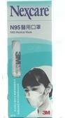 口罩 3M Nexcare N95 醫用口罩 單入/盒