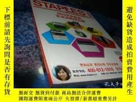 二手書博民逛書店史泰博罕見2010 3 北京版Y12947