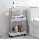 衛生間夾縫收納置物架落地廁所洗手間廚房小推車多層架浴室縫隙架YYJ 免運快出