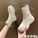 馬丁靴 短靴女2020年新款馬丁靴網紅瘦瘦靴子英倫風短筒機車靴時尚彈力靴 快速出貨